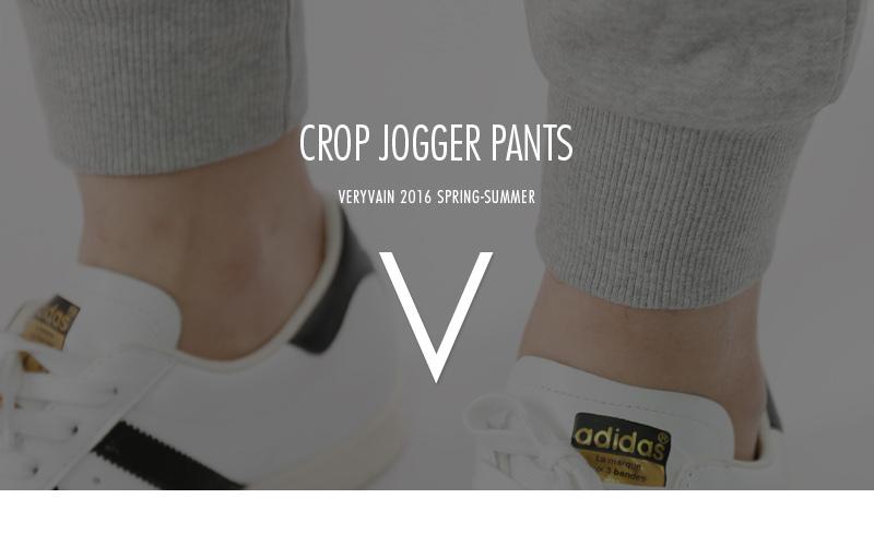 베리베인(VERYVAIN) BT18 CROP JOGGER PANTS (GRAY)